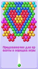 Взломанная игра Bubble Shooter (Взлом на монеты) на Андроид