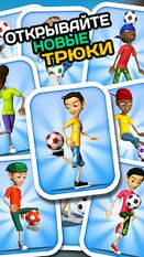 Взломанная Kickerinho World (Взлом на монеты) на Андроид